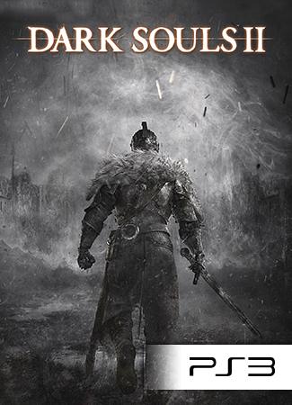 Dark Souls II Collector's Edition