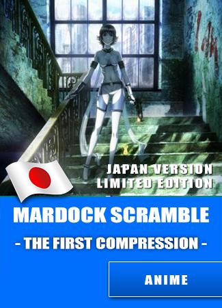 Mardock Scramble - The First Compression Movie