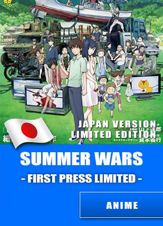 Summer Wars Movie